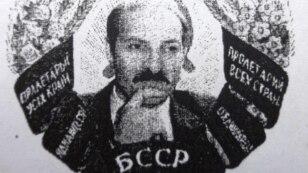 Belarus -  Nineteen Ninety-Five, Lukashenka cartoon in Pahonia newspaper, 1995