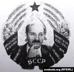 Карыкатура на Лукашэнку з газэты «Пагоня», красавік 1995 г.