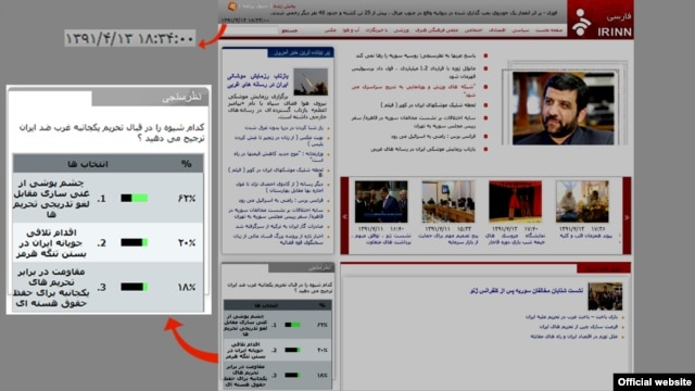 A screen shot of the poll in question on July 3