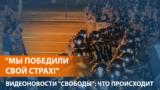 В Белоруссии протесты против победы Лукашенко