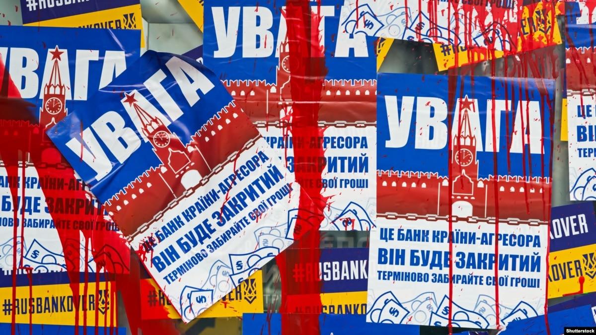 Россия должна Украине сотни миллиардов долларов – Солтис