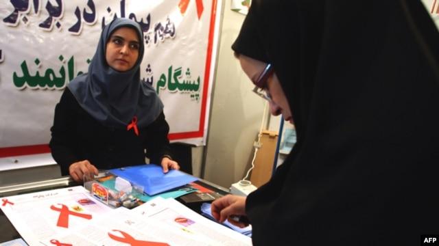 نمایشگاه روز جهانی ایدز در ایران، ۲۰۰۸