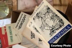 Первые издания довлатовских книг