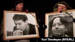 Акции в память об Анастасии Бабуровой и Станиславе Маркелове проходят в Москве уже третий год