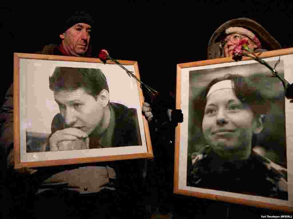 Журналист Анастасия Бабурова и юрист Станислав Маркелов были убиты в Москве два года назад.