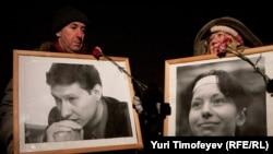 Портреты Станислава Маркелова и Анастасии Бабуровой на марше их памяти, 19 января 2011 года
