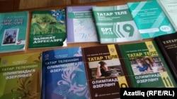 Татар теленнән һәм рус теленнән, әдәбияттан методик ярдәмлекләр
