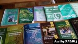 Книжки татарською мовою