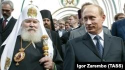 Патріарх РПЦ Алєксій II і президент Росії Володимир Путін. Росія, 10 вересня 2006 року
