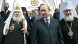 Зліва направо: Московський патріарх Алексій II, президент Росії Володимир Путін і тодішній митрополит Смоленський і Калінінградський Кирило. Калінінград, 10 вересня 2006 року