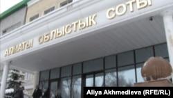 Almaty regional sudy.