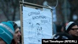 Nga protestat në Rusi...