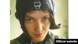 Ukraine -- Nadiya Savchenko, ukrainian pilot