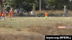 Футбольное поле в Инкермане