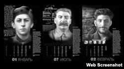 Календарь на 2014 год, посвященный Сталину
