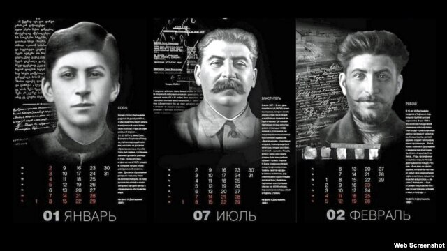A controversial 2014 calendar devoted to Josef Stalin published by the Russian Orthodox Church has sparked a flurry of outraged comments.