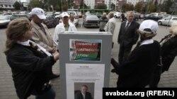 Пікет у падтрымку аднаго з кандыдатаў на вуліцы Газеты «Правда»
