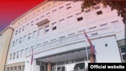 Sedište tužioca za ratne zločine u Beogradu