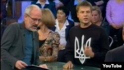 Олексій Гончаренко в ефірі «Першого каналу» російського телебачення