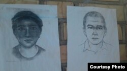 Uzbekistan - identikit of suspected man and woman in Tashkent