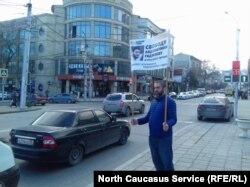 Пикет в поддержку Гаджиева в Махачкале, 20 января, 2020 год