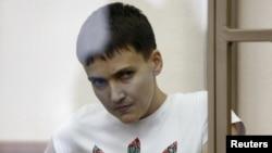 Նադեժդա Սավչենկոն դատարանում, մարտ, 2016թ․