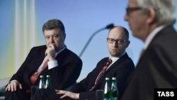 Международная конференция в поддержку Украины.