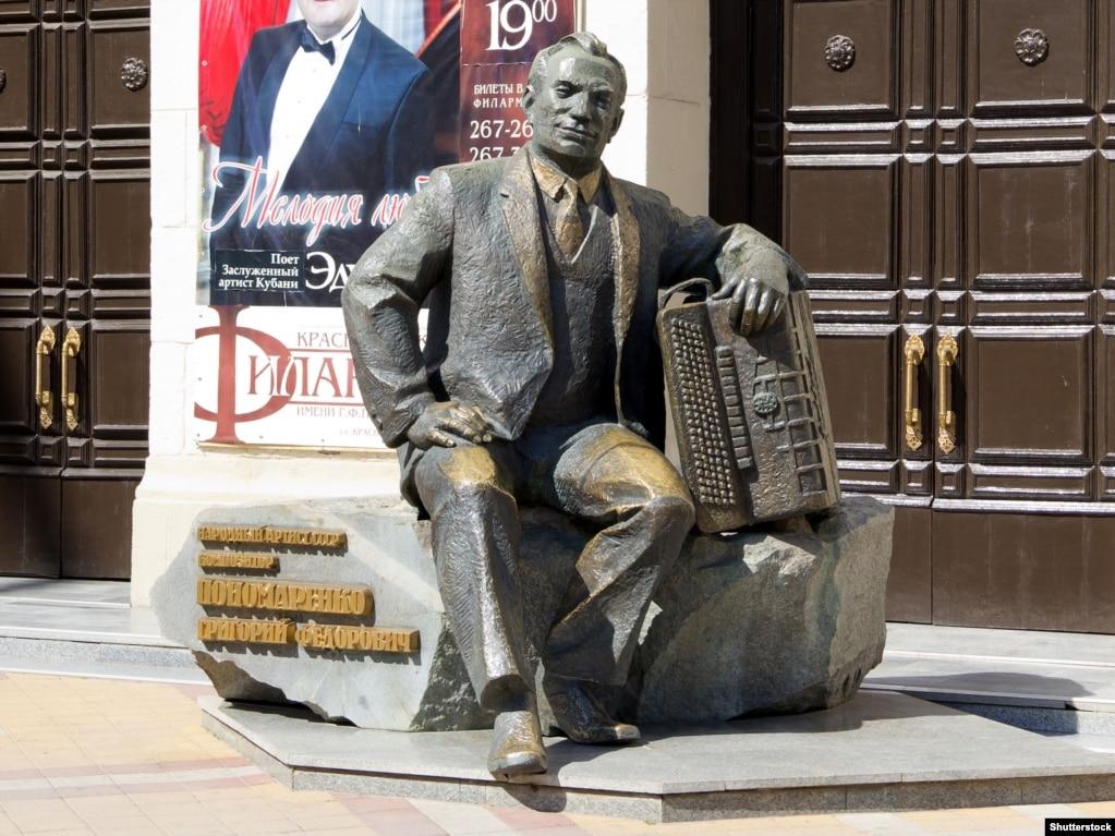 Кубань, Краснодар. Пам'ятник українському баяністу Григорію Пономаренку (1921–1996) біля Краснодарської філармонії імені Григорія Пономаренка