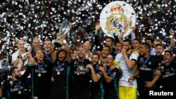 Мадридский «Реал» с Суперкубком УЕФА, Скопье, 8 августа 2017 г․
