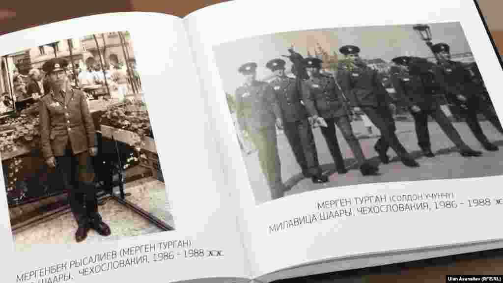 Известный своей неординарностью эстрадный певец Мерген Турган или Мергенбек Рысалиев в 1986-1988 годы служил радистом в танковом батальоне в Чехословакии. За хорошую службу демобилизовался в звании старшего сержанта.