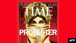 Časopis TIME, izdanje - decembar 2011. ilustrativna fotografija