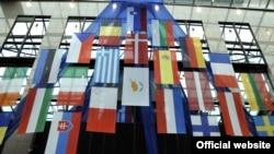 Брюссельский саммит - преддверие лондонского