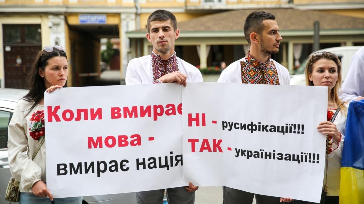 Под Конституционным судом проходит пикет в поддержку «языкового закона»