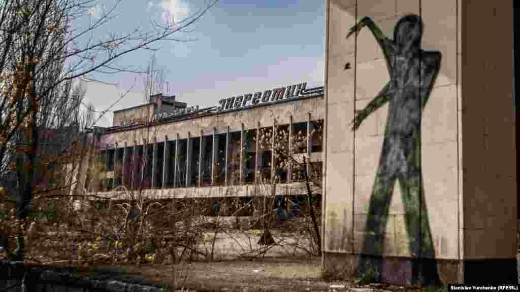 Дворец культуры города Припять зарастает молодым лесом
