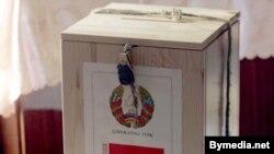 Оппозиция участвует в выборах, уже признанных ей несправедливыми