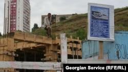 В рамках договора об ассоциации с ЕС Грузия обязалась поэтапно перейти на международные стандарты в области строительства