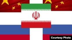 د چین، روسې او ایران بیرغونه.