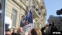 İranın Azərbaycandakı səfirliyi qarşısında aksiya, 22 fevral 2010