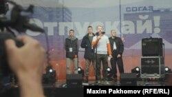 Алексей Миняйло на акции 29 сентября