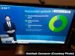 ČT24 каналындагы жарандардын китеп окуусуна арналган берүү. 11-декабрь 2018-ж.