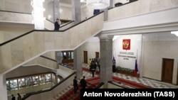 В здании Госдумы России в Москве.