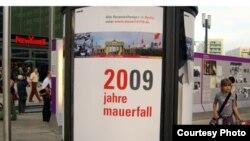 Жители Германии готовятся к торжествам по случаю 20-й годовщины падения Берлинской стены