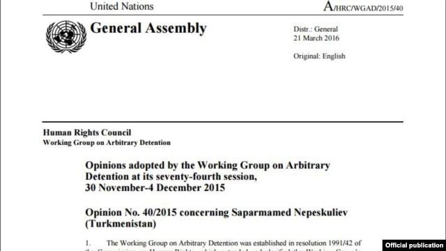 Capture of WGAD document-ruling on Saparmamed Nepeskuliev