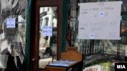Затворени локали во Скопје, поради мерките за спречување на коронавирусот.
