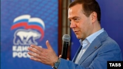 Russian Prime Minister Dmitry Medvedev seemingly facetious comments have sparked a backlash on social media.