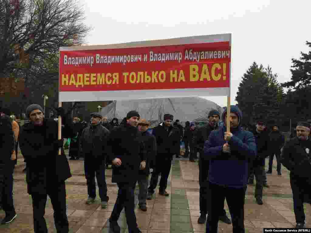 Сельчане надеются, что врио главы Дагестана Владимир Васильев, вступивший в должность осенью 2017 года, поможет им возвратить колхоз в их собственность
