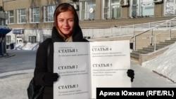 Пикет против изменения Конституции, Омск