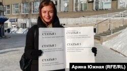 Пикет против изменения Конституции в Омске