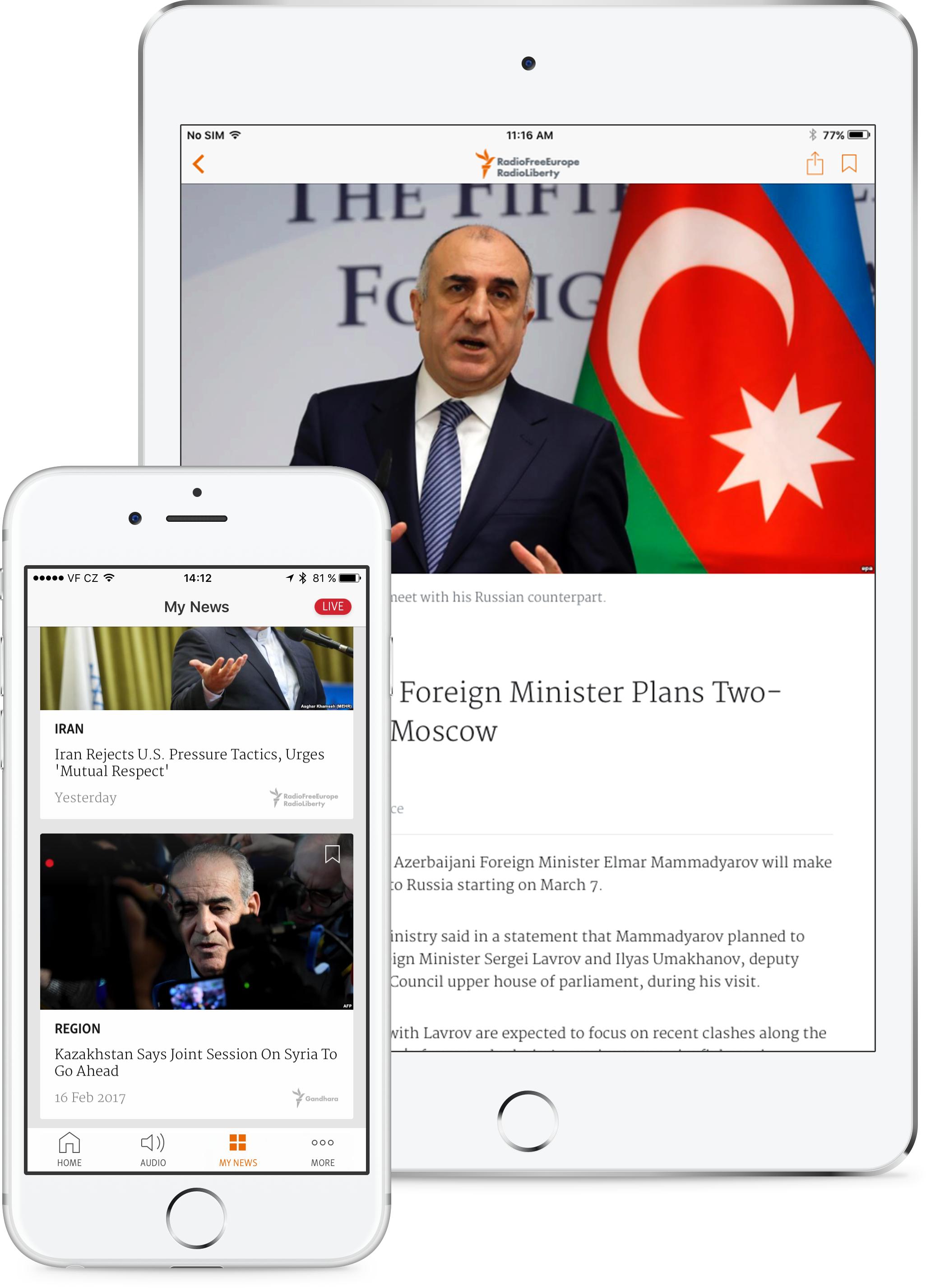 Новости на украине олесь