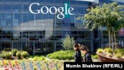 Google компаниясынын кеңсеси (АКШ, Калифорния)
